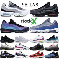 Wholesale black cream parties for sale - Group buy Best StockX S LV8 Triple Black White Lemon Wash Running shoes men women ERDL Party Grape Throwback Future Game Time Silver Bullet Sneakers