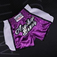 calças curtas artes marciais venda por atacado-Homens / Mulheres desporto / Child Luta Boxe de Fitness respirável seco Rápida Calças barato calções muaythai calções Muay Thai