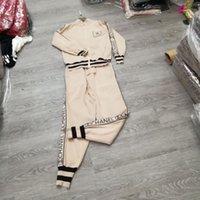 gestrickter nachtwäsche groihandel-Dongkuan Europa stricken Freizeit-Anzüge Sportstation piece weibliche Art und Weise dünne dünne Strickjacke Karotte Hosen Frauen Anzug Nachtwäsche