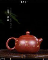 yixing teekanne gesetzt großhandel-Der Hersteller verkauft Yixing lila Tontopf handgemachte rohe Erz Zhuni Schlammmalerei Xishi Topf Kungfu Teekanne Tee-Set Geschenk L