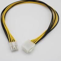 cabo de alimentação do atx venda por atacado-1pcs 8-Pin Cabo de extensão 2x4 12V Power Supply / Cord Homem para Mulher EPS 8P ATX Motherboard 50 centímetros CPU