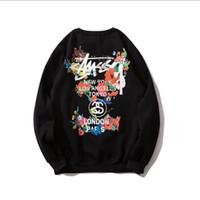 ingrosso v tracce-nuovi hoodies stampati tigre ape hip hop per gli uomini con cappuccio suda Harajuku giro streetwear tuta da ginnastica con cappuccio