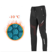 Wholesale cycling thermal trouser for sale - Group buy Winter Cycling Pants Men Fleece Sport Reflective Trousers Keep Warm Thermal Bicycle Bike Mtb Pants Running Clothings