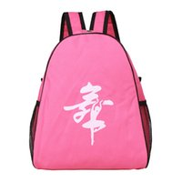 Wholesale children dance shoe for sale - Group buy Young STUDENT S Sports Bag Backpack Ballet Shoes Children Sports wu dao bao Dancing Bag
