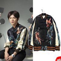 otoño abrigo corea al por mayor-2018 Autumn Men Fashion Brand Star Korea Style Tiger Print Slim Fit Jacket Hombre Casual Lover Jacket Coat Ropa de importación china