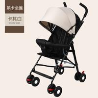 guarda-chuva de carro portátil venda por atacado-Carrinho de bebê Leve Crianças Dobrável Ultra Light Pequeno Portátil Mini Simples Criança Absorvente Umbrella Car 0-3Y
