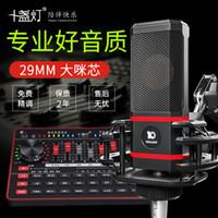 mikrofon reparieren großhandel-Smart2019 Mikrofon T6 Direct Seeding Soundkarte Komplettes Set zur Rauschunterdrückung und Reparatur von Artefakten Handy Computer Allzweck