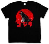 japão nippon venda por atacado-T-SHIRT DO LOGOTIPO DO VINTAGE DE GODZILLA - Japão Goijra Tokyo Nipónico Rei Monstro Kong