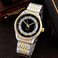 мужские часы оптовых-Бестселлер бренд SEA MASTER три кольца циферблат мужские модные часы швейцарский Золотой Стальной браслет Механические наручные часы Relogio di lusso шок
