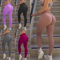 pantalones de yoga slim al por mayor-Mujeres Legging Sólido Entrenamiento Yoga Jeggings Fitness Flacas Medias Gimnasio Deportes Stretch Fit Training Dancing Pants Slim Capris hot LJJA2315