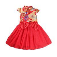 красное официальное платье китайского стиля оптовых-2018 новогодние маленькие девочки цельные платья дети девочка платье в китайском стиле красный Cheongsam вечернее платье с принтом драконов Y19061701