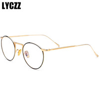старинная оправа оптовых-LYCZZ Gold Vintage Round Glasses frame retro Female  eyewear Gafas De Sol Spectacle pure Titanium Plain optical eyeglasses