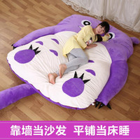 Wholesale totoro bed for sale - Group buy Purple Princess Totoro lazy mattress Single cartoon Comfortable mats Lovely creative bedroom sofa bed chair Removable cover
