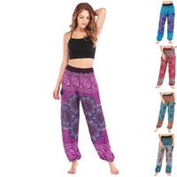 Wholesale yoga pants bloomers fitness for sale - Group buy Fitness Yoga Pants For Women Leisure Sport Bloomers Multi Colours Mandala Trousers Loose Fashion Popular Hot Sale sk D1