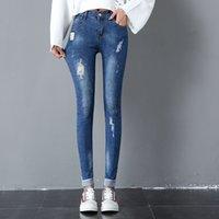 sıkı kapri kadınları toptan satış-Günlük Capri Pantolon Slim Fit Skinny pantolonlar moda Sonbahar Yeni Stil Kore tarzı Sıkı Sıkma Bel Hugging Jeans KADIN Elbise
