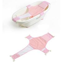 Wholesale bedding bath resale online - Baby Bath Net Bracket Antis Slippery Bathtub Bath Shower Cradle Bed Seat Net Bathing Seat Support Net Bathtub C6912