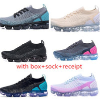 ingrosso la corsa libera è aumentata-Vendita all'ingrosso 2019 vp 2.0 Scarpe da corsa Rainbow trainer Shoes 2.0 BE TRUE Sneakers bianche oro rosa rosse spedizione gratuita