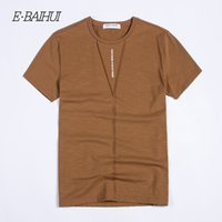 Discount t shirt swag new Ebaihui Brand T Shirt Mens T Shirts New Casual Tops Tees Fitness Men 100% Cotton T-shirts Camisetas Swag Summer Short Sleeve Tshirts T034