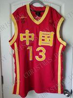 женщины джерси китай оптовых-Дешевые обычай Яо Мин Баскетбол Джерси Китай Китайский Сшитые Настроить любое имя число МУЖЧИН ЖЕНЩИН МОЛОДЕЖНОЙ ДЖЕРСИ XS-5XL