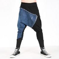 ingrosso pantalone di sudore baggy-Harem Pants Men 2018 Hip Hop Dance Baggy Jogging Pantaloni da uomo Casual Low Drop Cavallo allentato Fit Harem Sweat Pants Street Wear Y19060601