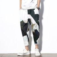 ingrosso piede giapponese-Primavera e l'estate nuova giapponese Mens popolare giovanile patchwork di colori semplici Piedi Harlan casuale pantaloni larghi Wash Testo selvaggio
