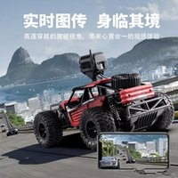 Wholesale phone control car resale online - RC Mobile Phone Wifi Remote Control Off road Vehicle Four way Remote Vehicle Realtime Video View Car Toys Colors