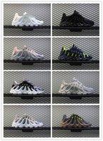 zapatos de estilo vintage para mujeres al por mayor-2019 top the newest adidas YEEZY BOOST 451 volcano style personality men and women sports shoes