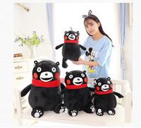 erkek çocuk oyuncak bebek satışı toptan satış-Yeni sıcak satış Kumamoto ayı peluş oyuncak bebek bebek Kumamoto maskotu KUMAMON siyah ayı peluş oyuncak çocuk kız hediye