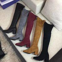 botas de pierna delgada al por mayor-5050 BOOT loong Rodilla de invierno Botas de tacón alto correas de terciopelo elásticas Otoño talón grueso 6,5 cm de alto barril piernas delgadas piernas inferiores planas femeninas