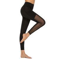 bacaklar toptan satış-Legging Kadınlar Yüksek Bel Sıkı Yan Dikiş Cep Mesh Dikiş Legging Lady Casual Yumuşak Nefes Tozluklar