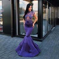 buraco de volta venda por atacado-Sexy See-Through Vestidos de Baile Sereia Manga Curta Chave Buraco de Volta Bead Lace Evening Vestidos de Baile Vestido de Festa Formal Vestidos