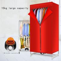 máquina de limpieza en seco de ropa al por mayor-Hogar de secado rápido del secador de ropa convenció Por estante pequeño armario de secado de ropa Máquina secadora eléctrica portátil