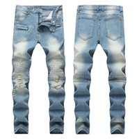 pantalones modernos al por mayor-Diseñador Fold Light Blue pantalones rectos para hombre moderno delgado largo Distrressed Jeans moda masculina