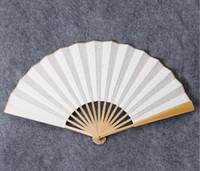 artesanías chinas de arte tradicional al por mayor-Ventilador de papel plegable de China - Costillas de bambú Abanicos con los artes tradicionales chinos Proyecto de artesanía de bricolaje Abanicos de mano Favor del banquete de boda