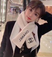 lenços de pele para mulheres venda por atacado-Design clássico de Pele C Curto Scarf Neck Anel por Mulheres Moda Itália marcas Quente Feminino Inverno Navio branco écharpe Anéis Gota 92x15cm S589