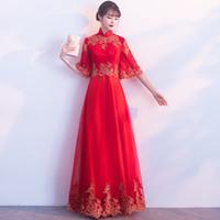 modern korece gelinlik toptan satış-Moda Dantel Qipao Kore Kısa Kollu Cheongsam Tanrıçası 2018 Yaz Geleneksel Modern Çin Gelinlik Kadınlar Çin Qi Pao