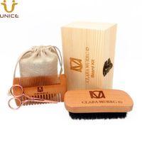 MOQ 100 PCS Amazons Choice Hair Combs Beard Brush Steel Scissors OEM Customize LOGO Gentlemen Mustache Care Kits with Custom Wooden Box & Bag