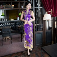 motifs de broderie modernes achat en gros de-Moderne Chinois Robes De Mariée Traditionnel Qipao Cheongsam Conception Robe De Soirée Broderie Robes Robe Oriental Plus La Taille 4XL