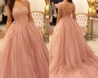 ingrosso abito corto rosa quinceanera-2019 New Blush Pink Quinceanera Ball Gown Abiti Tulle Cap maniche corte in pizzo Appliques Sweet 16 Dress Sweep Train Party Prom Abiti da sera