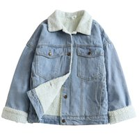 ingrosso flaps del tasto-Cappotto giacca bomber in lana con collo primaverile e bottoni a pressione