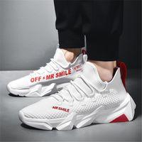 zapatos de escalada al aire libre transpirable al por mayor-HIP HOP Malla Deporte Zapatillas Clunky Botines Hombres Calzado de calle Moda Verano Papá Zapatos Transpirables Zapatos de escalada al aire libre