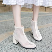 Wholesale cool casual shoes for women for sale - Group buy summer women s shoes fashion solid color Hollow boots zapatos de mujer ankle boots for women casual ladies cool zipper