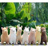 japoneses pelúcia venda por atacado-Presentes Adorável 23 centímetros Branco Alpaca Llama Dolls Plush Toy Boneca animal Stuffed Animal japonês macio Plush Alpacasso MMA2696-A1