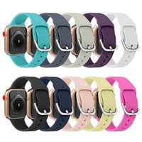 Wholesale the apple watch for sale - Group buy Apply to apple watch1234 apple watch strap The iwatch has been changed to a pure color silicone watch strap