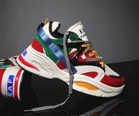 спортивная обувь дышащая подошва оптовых-Модели обуви Hot Sale Взрывных Тройной S Мужская неуклюжий SneakeThick-подошва корейских дышащего случайных спортивной моды студента кроссовки