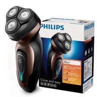 pil tıraşı toptan satış-Philips elektrikli tıraş makinesi YQ6188 / 16 verimli pil ile Hayat Şarj Edilebilir Bağımsız Üçlü Blade Başkanı Yüz Sakal Jilet Bana
