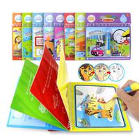 дудл доски оптовых-COOLPLAY Магия воды Drawing Книга-раскраска Doodle Волшебное перо чертежной доски рисования для детей игрушки подарок на день рождения