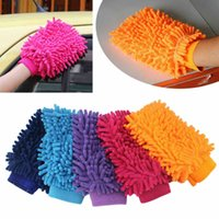 Wholesale car wash sponges coral for sale - Group buy Double Sided Car Washing Glove Microfiber Hand Towel Cleaning Sponge Hand Towel Coral Chenille Soft Vehicle Auto Car Accessories DHL