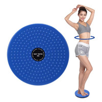 пластина для ног оптовых-Plastic Twist Waist Disc Board Body Building Fitness Slim Twister Plate Exercise Gear Weight Loss Foot Massage Plate