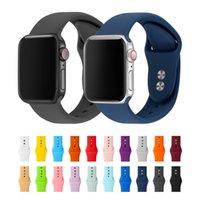 sehen sie knöpfe an großhandel-Armband für Apple Watch Band 38mm 40mm 42mm 44mm Doppelgummiknopf Silikon IWatch Armband für Apple Watch Serie 4,3,2,1 81024